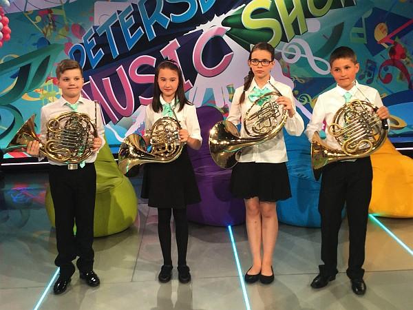 Kwartet waltorniowy Akademii Młodego Waltornisty